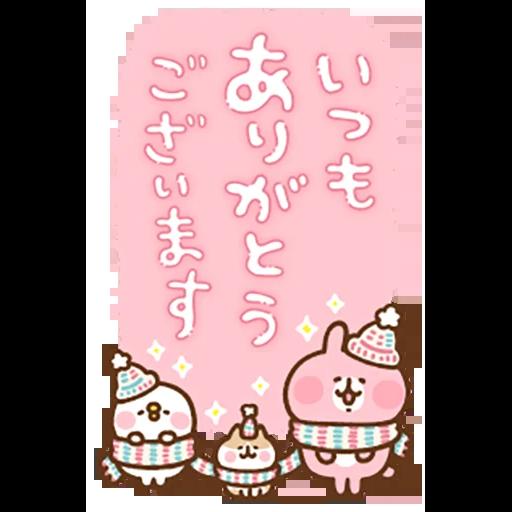 New year 3 - Sticker 12