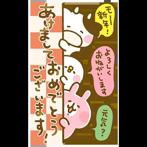 New year 3 - Sticker 11