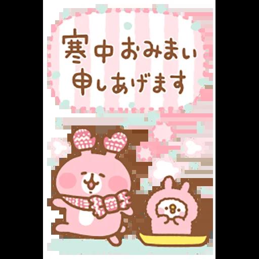 New year 3 - Sticker 8