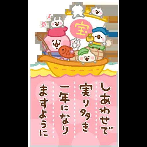 New year 3 - Sticker 15