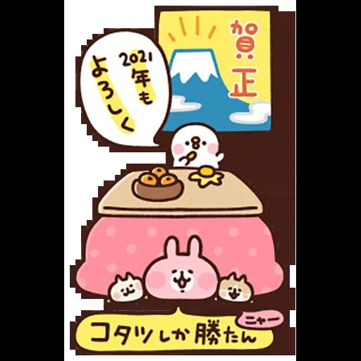 New year 3 - Sticker 20