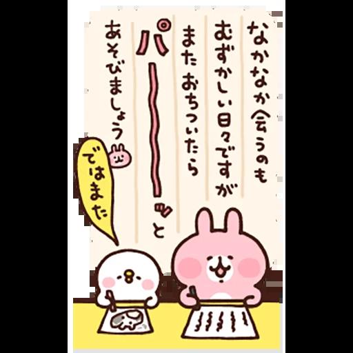 New year 3 - Sticker 16
