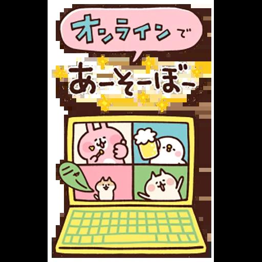New year 3 - Sticker 4
