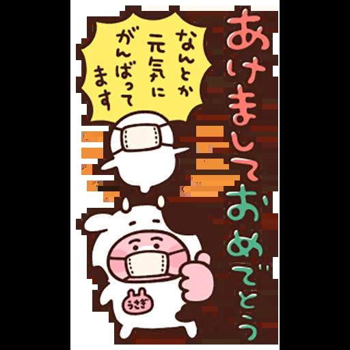 New year 3 - Sticker 13
