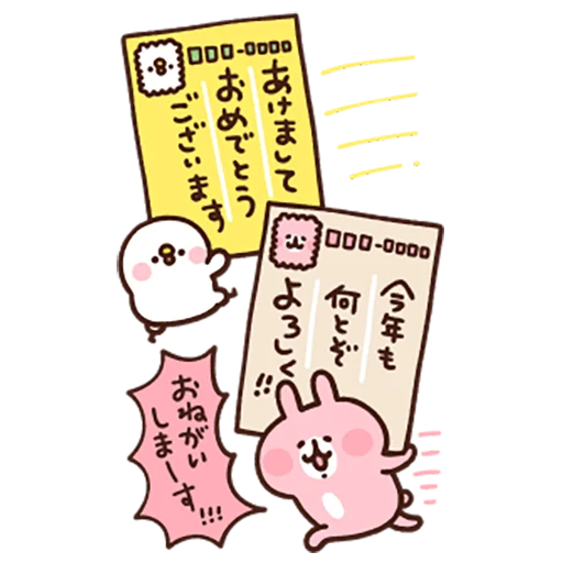New year 3 - Sticker 9