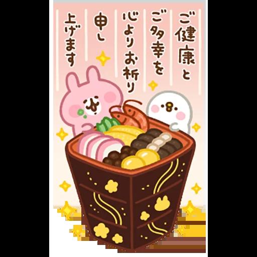 New year 3 - Sticker 6