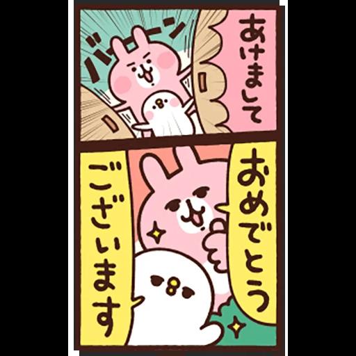 New year 3 - Sticker 5