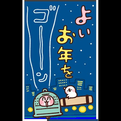 New year 3 - Sticker 22