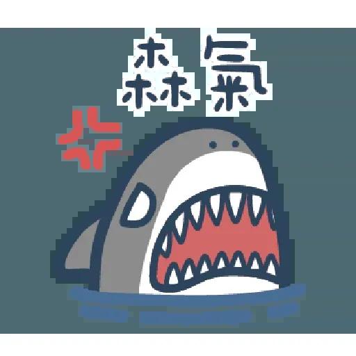 Shark - Sticker 4