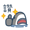 Shark - Tray Sticker