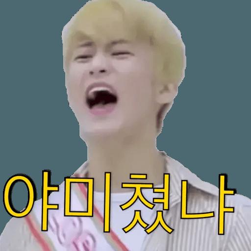 NCT memes -S1 - Sticker 22