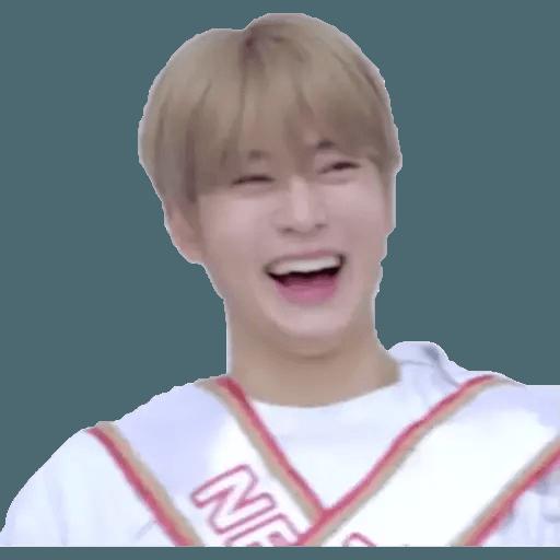 NCT memes -S1 - Sticker 20