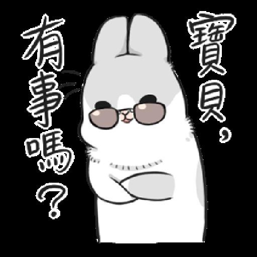 ㄇㄚˊ幾兔8 無奈,哦, 問, Fat - Sticker 24