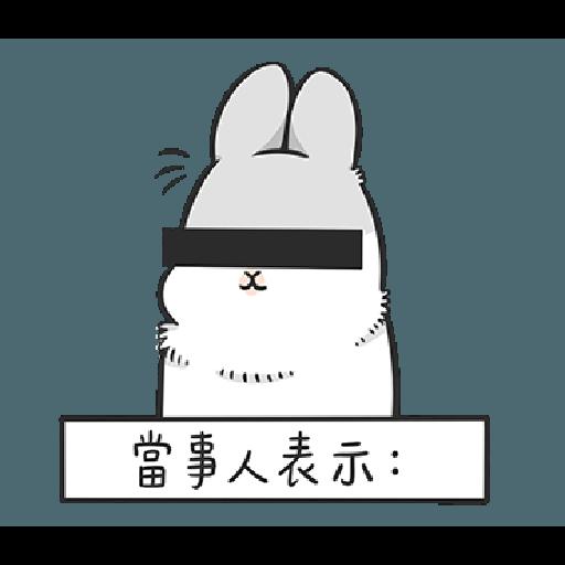 ㄇㄚˊ幾兔8 無奈,哦, 問, Fat - Sticker 1