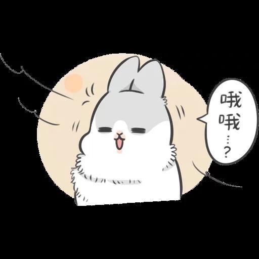ㄇㄚˊ幾兔8 無奈,哦, 問, Fat - Sticker 11