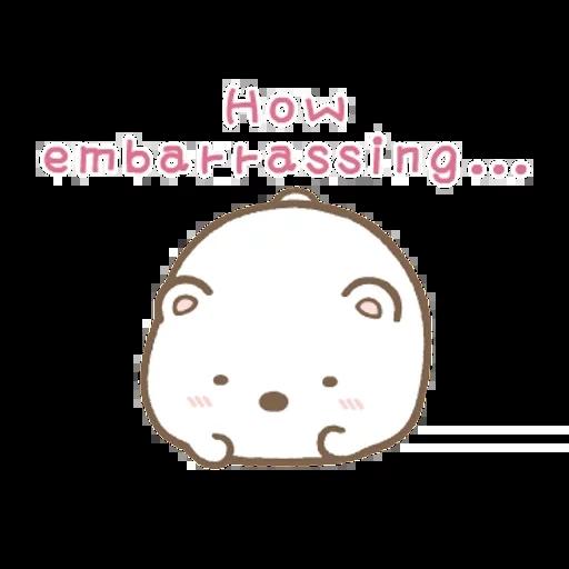 角落生物(溫柔篇) - Sticker 4