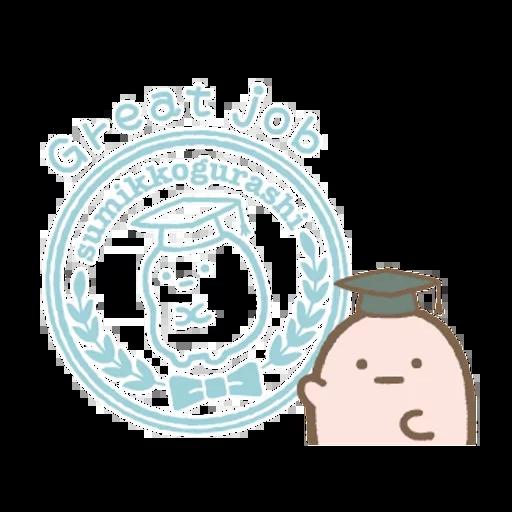 角落生物(溫柔篇) - Sticker 21