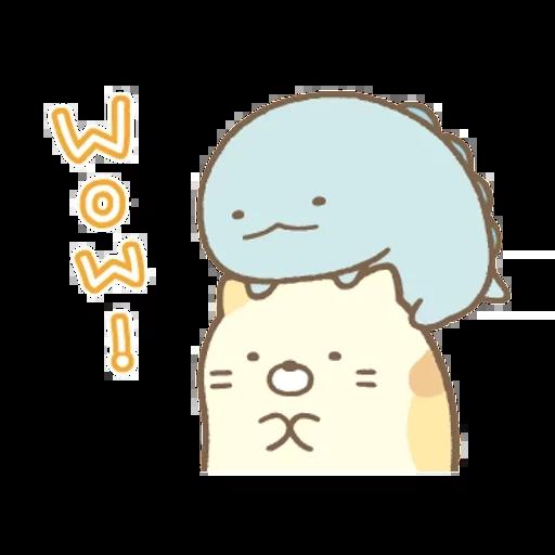 角落生物(溫柔篇) - Sticker 20