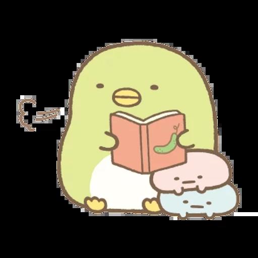 角落生物(溫柔篇) - Sticker 22
