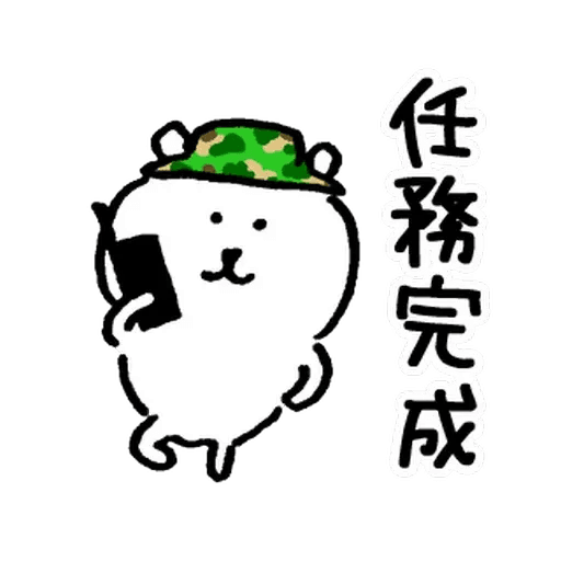 HK Pepe - Sticker 18