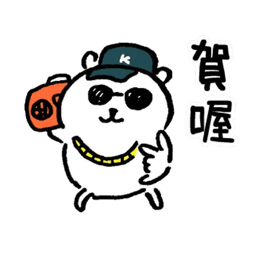 HK Pepe - Sticker 14