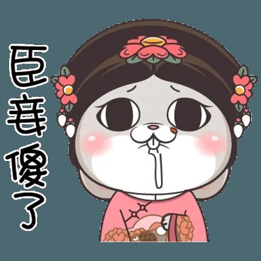 皇上! - Sticker 26