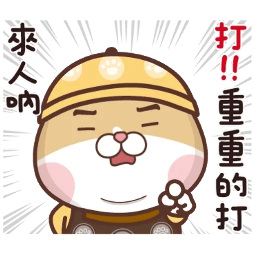 皇上! - Sticker 7