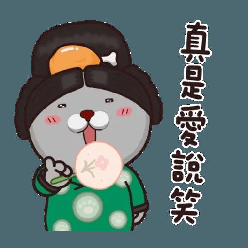 皇上! - Sticker 14