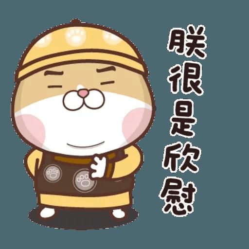 皇上! - Sticker 6