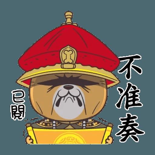 皇上! - Sticker 24
