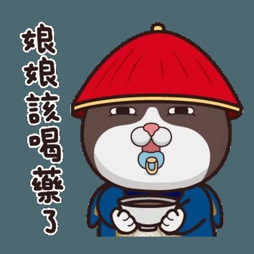 皇上! - Sticker 9