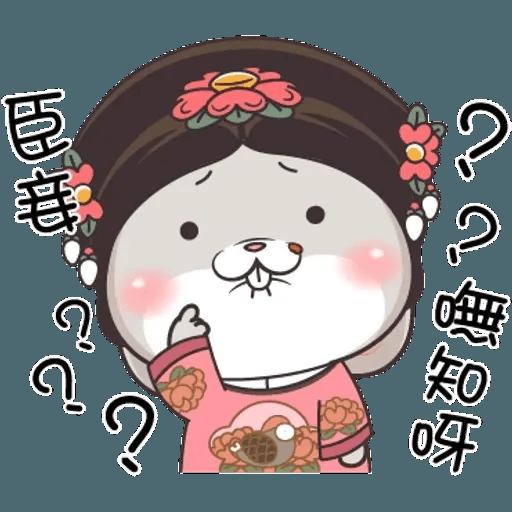 皇上! - Sticker 29