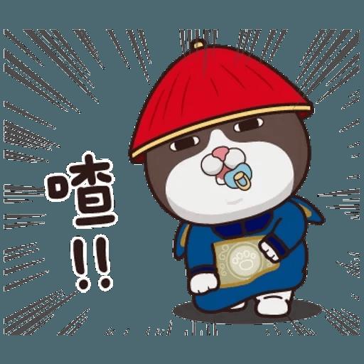 皇上! - Sticker 15