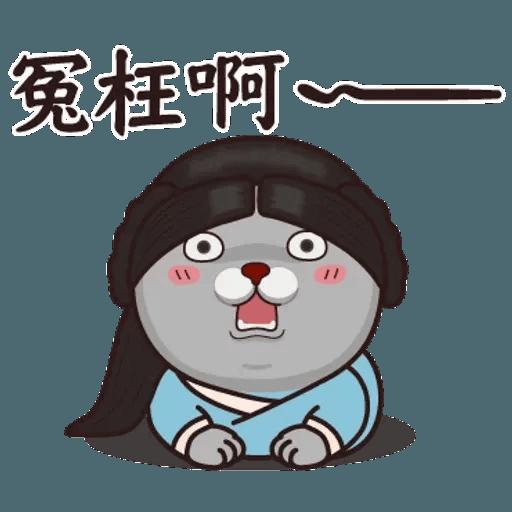 皇上! - Sticker 10