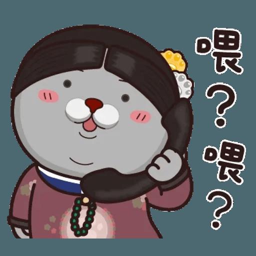 皇上! - Tray Sticker