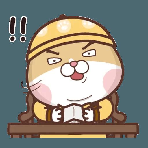 皇上! - Sticker 5