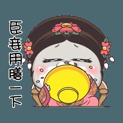 皇上! - Sticker 21