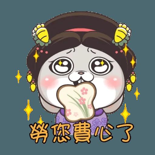 皇上! - Sticker 22