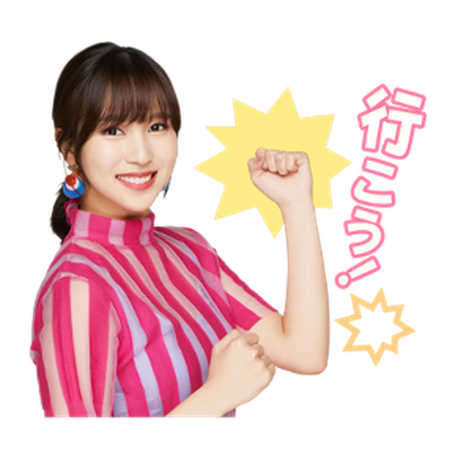 TWICE #2 - Sticker 3