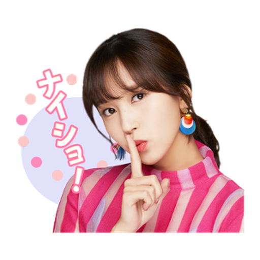 TWICE #2 - Sticker 1
