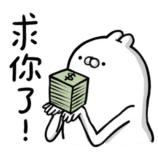 賤賤兔 - Sticker 10