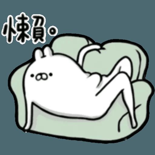 賤賤兔 - Sticker 16