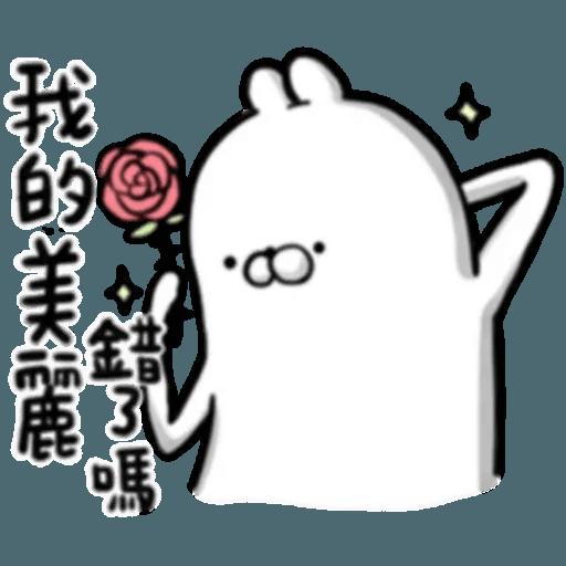 賤賤兔 - Sticker 5