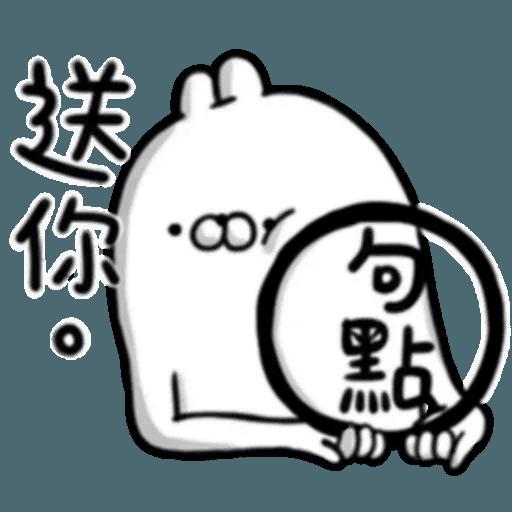 賤賤兔 - Sticker 3