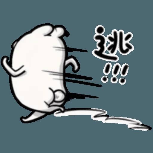 賤賤兔 - Sticker 21