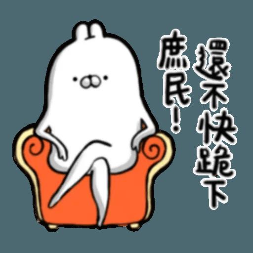 賤賤兔 - Sticker 1