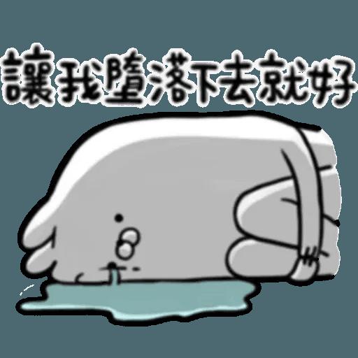 賤賤兔 - Sticker 20