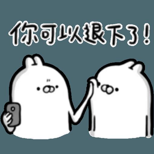 賤賤兔 - Sticker 13