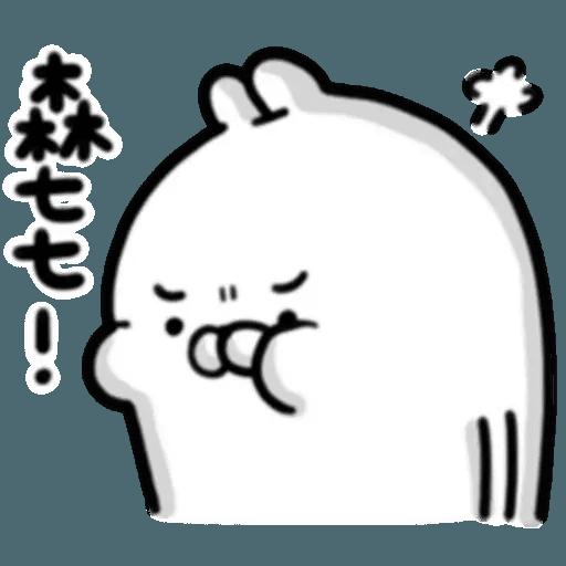 賤賤兔 - Sticker 4