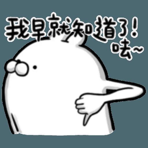 賤賤兔 - Sticker 14